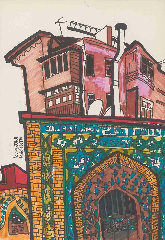 06 Lomasko Fassade